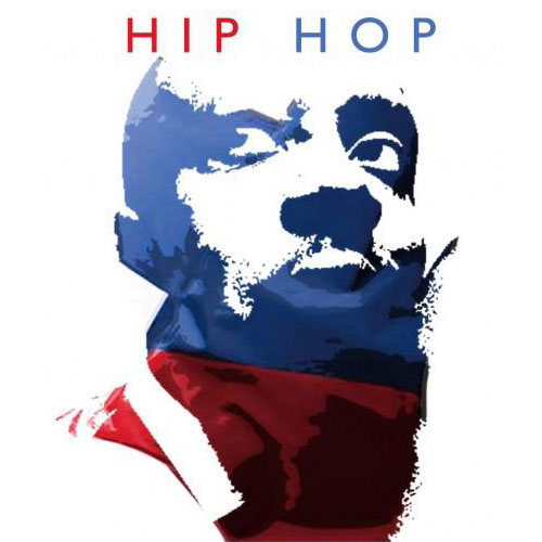 Hip Hop Cover